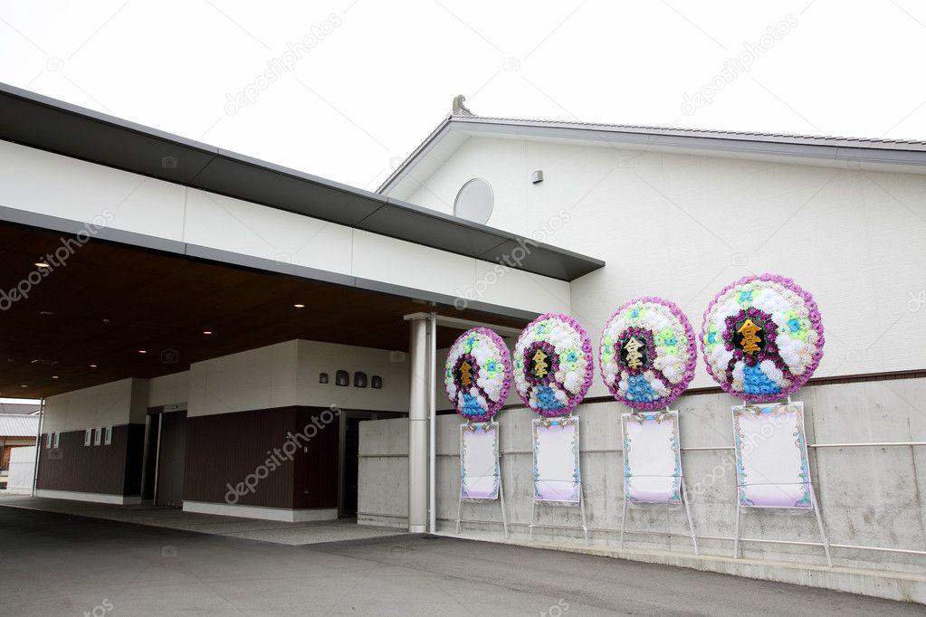 Japanese Mortuary Building Stock Photo C Akiyoko74 125039602