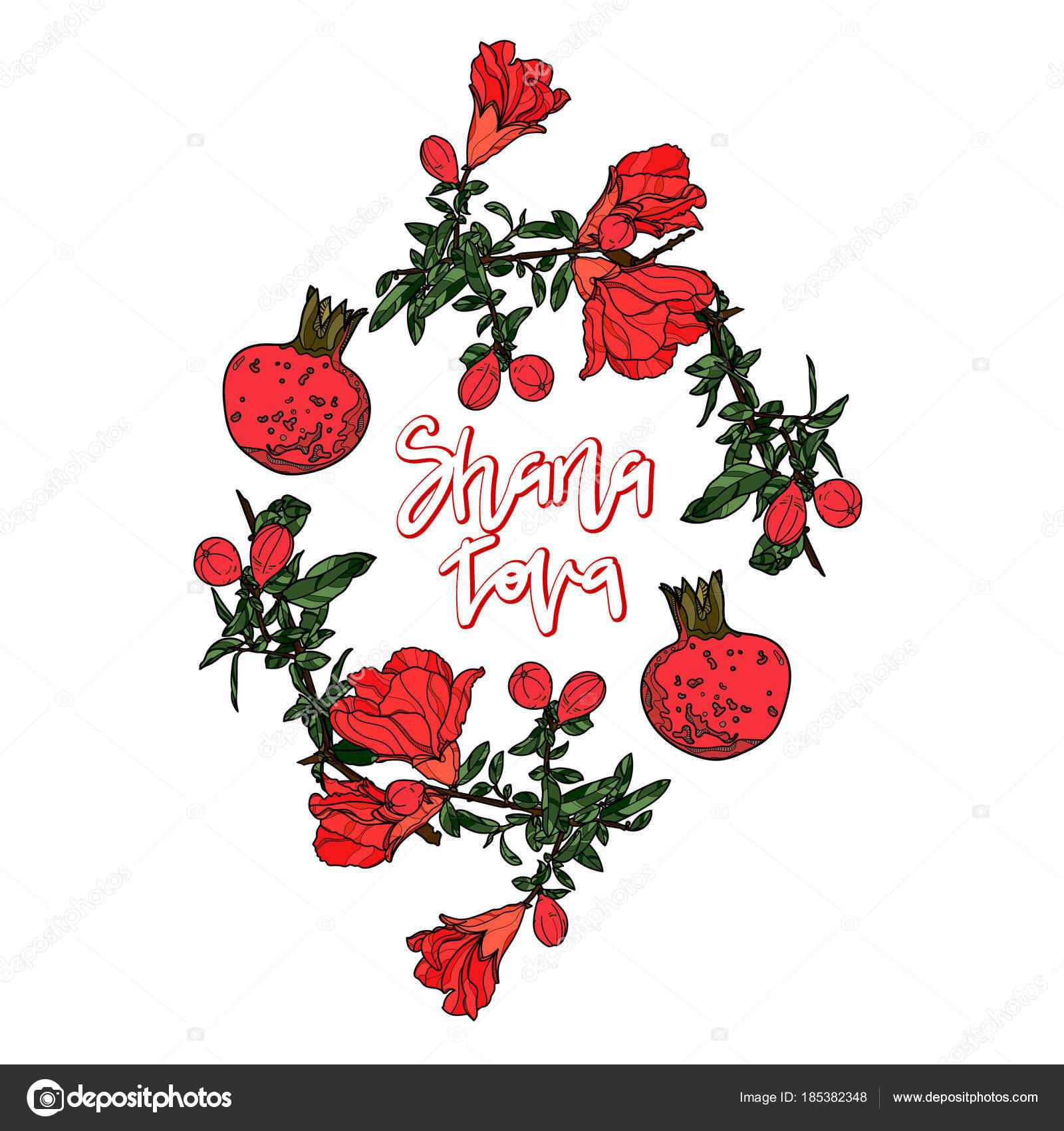Shana Tova Greeting Card Stock Vector Hllwdrficloud 185382348
