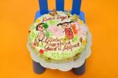 Kaliningrad, Russia - 18 settembre 2016: Torta per bambini Buon compleanno, Anna e Maria!. Leditoriale illustrato
