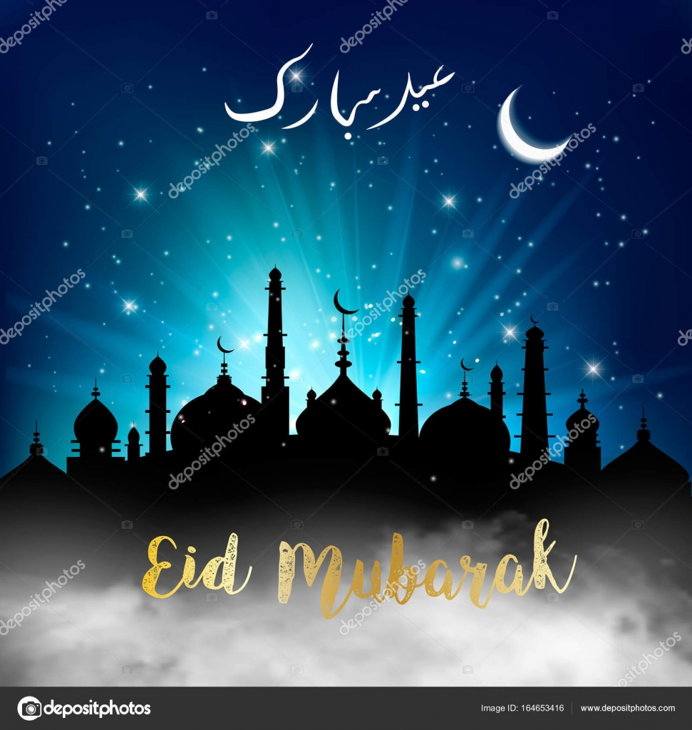 Eid mubarak islamic greeting card for muslim holidays vector i eid mubarak islamic greeting card for muslim holidays vector i stock vector m4hsunfo