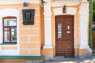 Bulgakov House on Andriyivskyy descent in Kiev