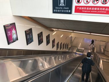 people on escalator of subway Station in Beijing