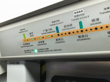 plan of subway line 7 in train in Beijing