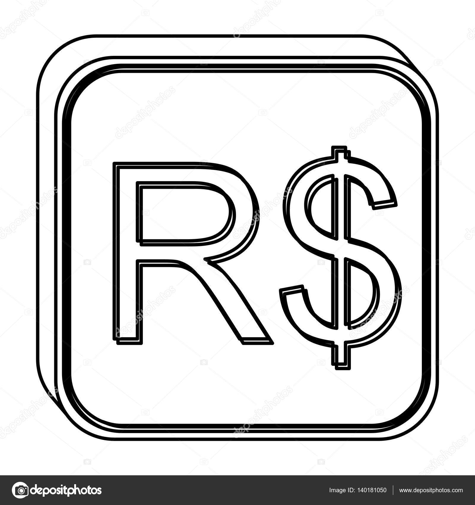 Monochrome Square Contour With Currency Symbol Of Brazilian Real