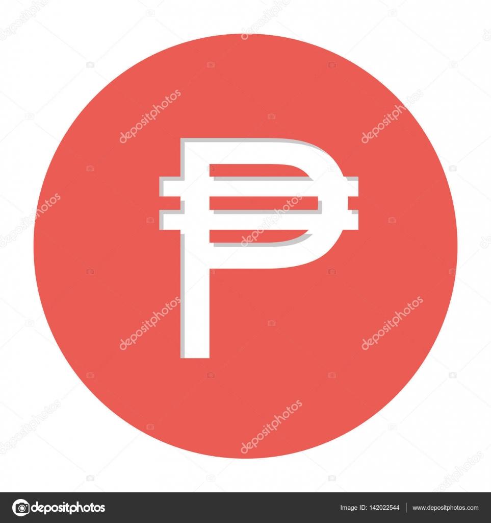 Pesos Currency Symbol Icon Stock Vector Grgroupstock 142022544