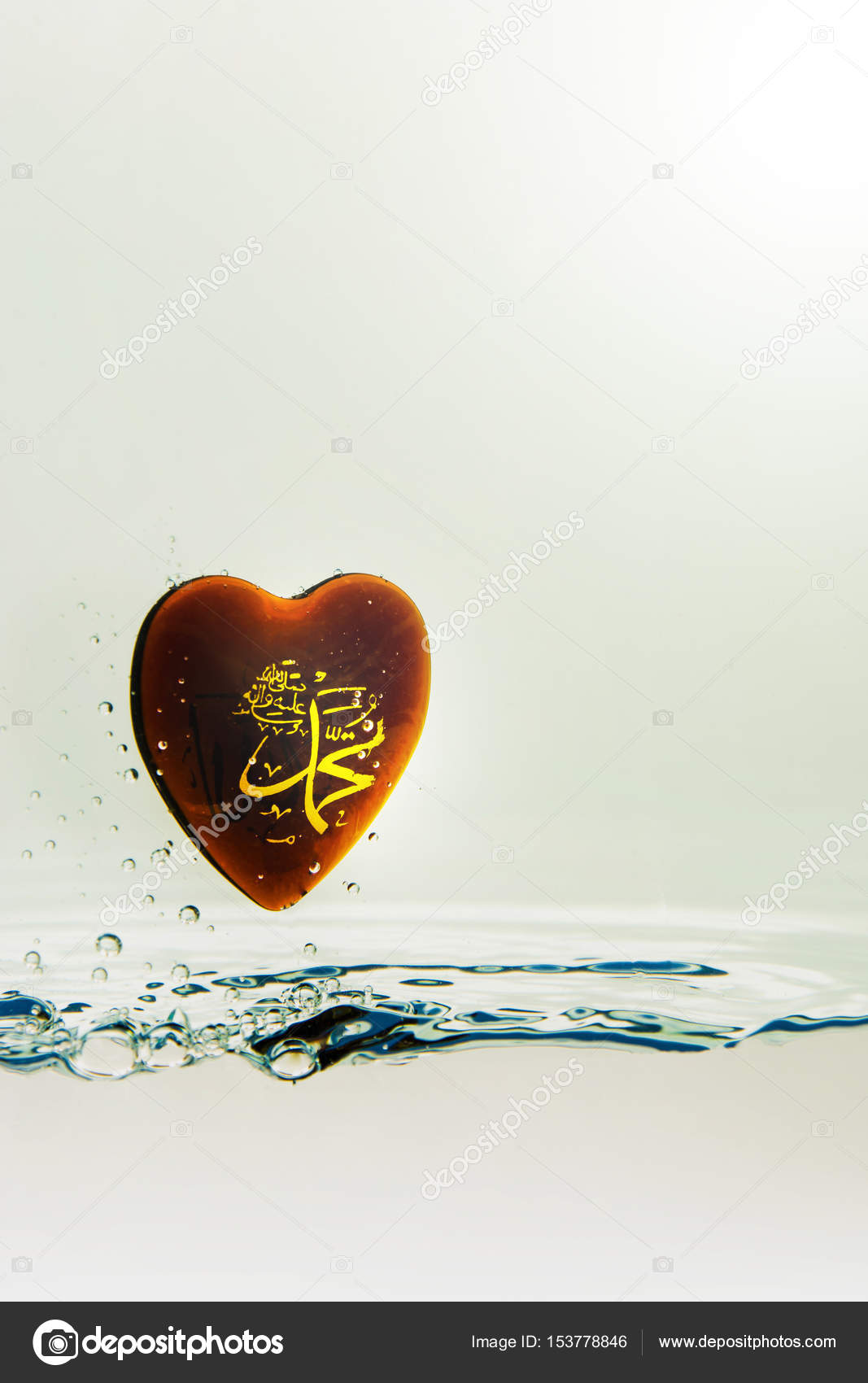 Muhammad Prophet Of Islam Symbol Water Splash With Bubbles Of