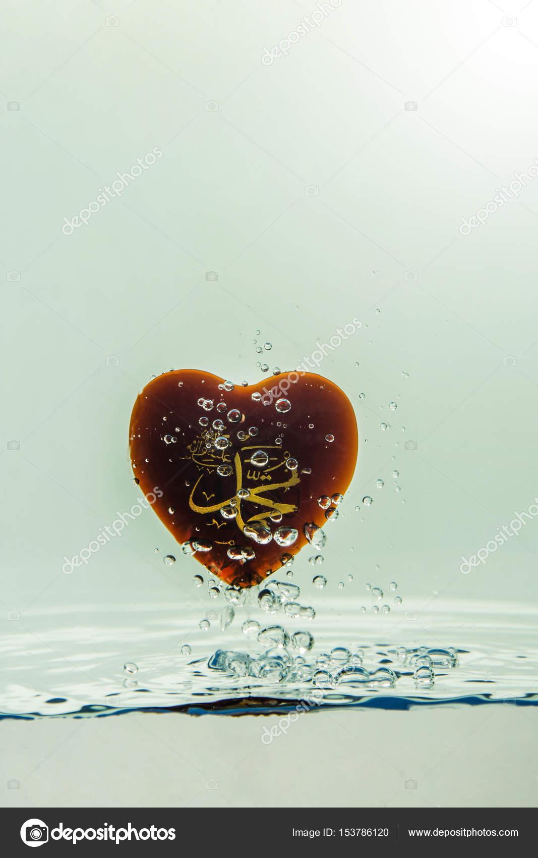 Muhammad Prophet Of Islam Symbol Water Splash With Bubbles Of