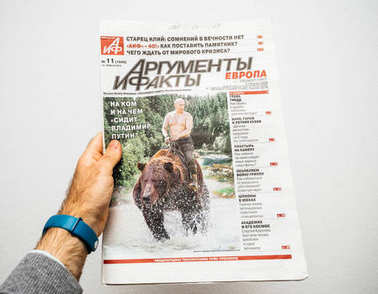 Russian press featuring Vladimir Putin