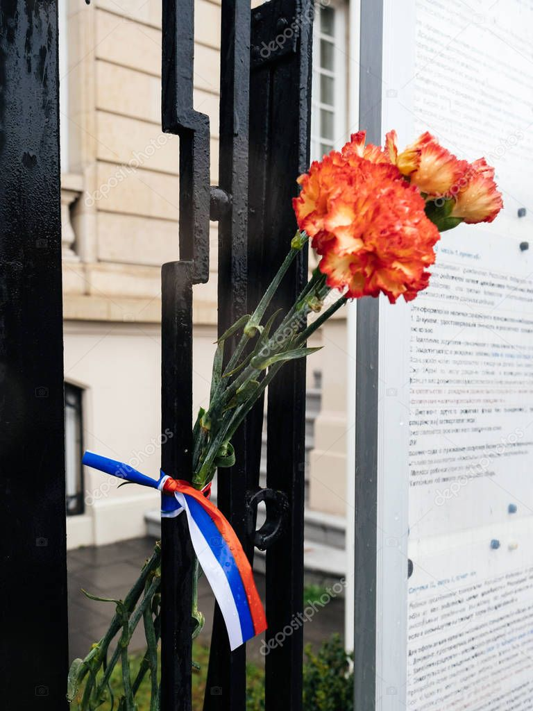 Russian Consulate Embassy mourning of victims of fire at Zimnyay