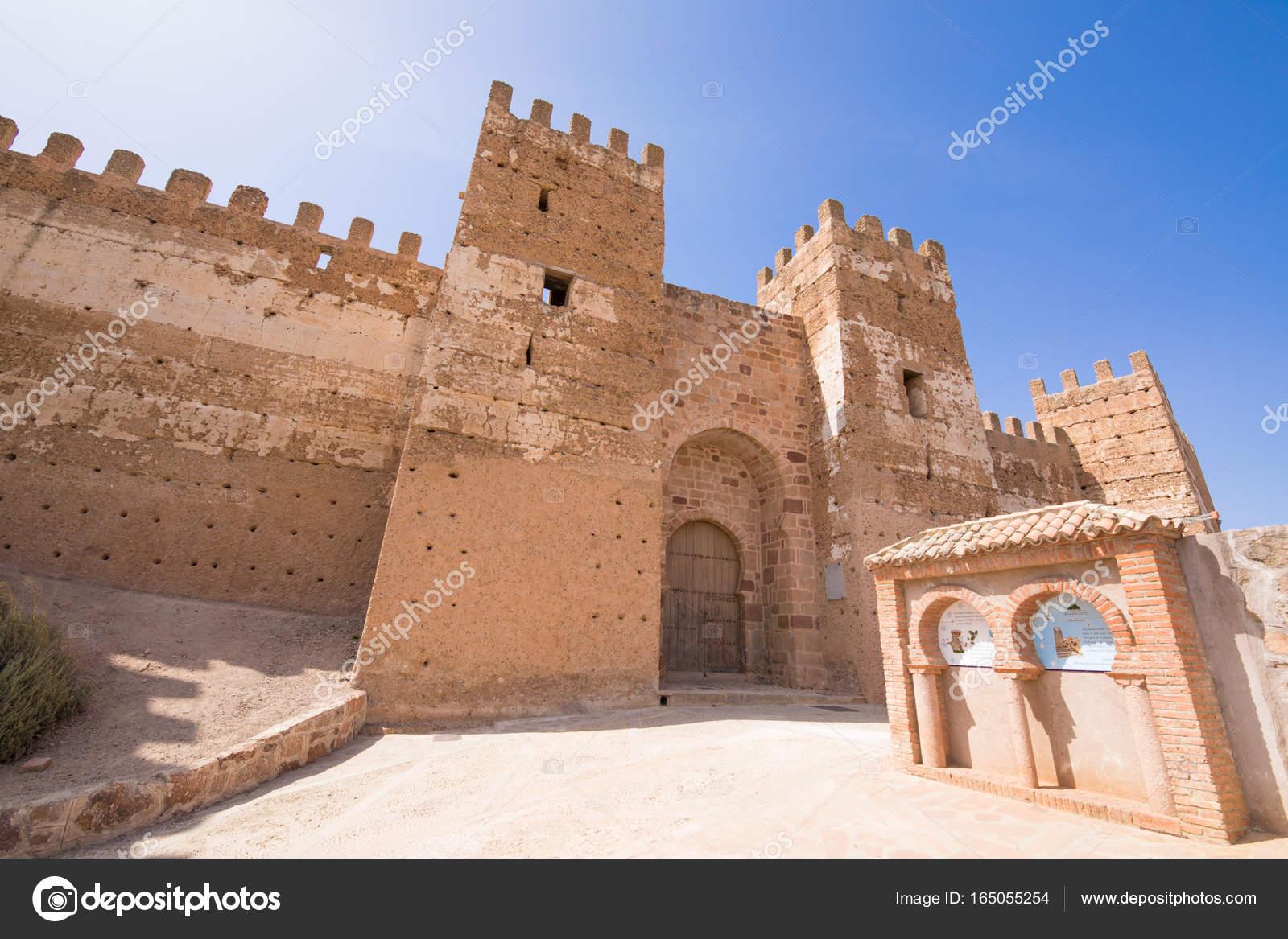 Door Of Burgalimar Castle In Banos De La Encina Stock Photo