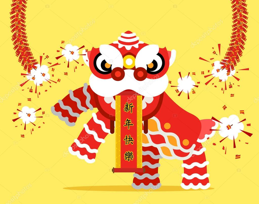 Chinese New Year, Lion Dance