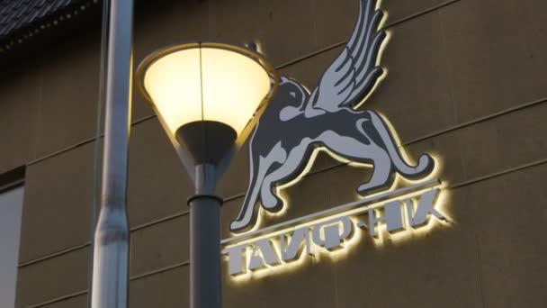 Kazaň, Tatarstán/Rusko - 27 září 2017: Detailní olej logo společnosti stříbrný Leopard s vystouplý opírající se předními tlapami a široká křídla proti pouliční lampa na 27 září v Kazani