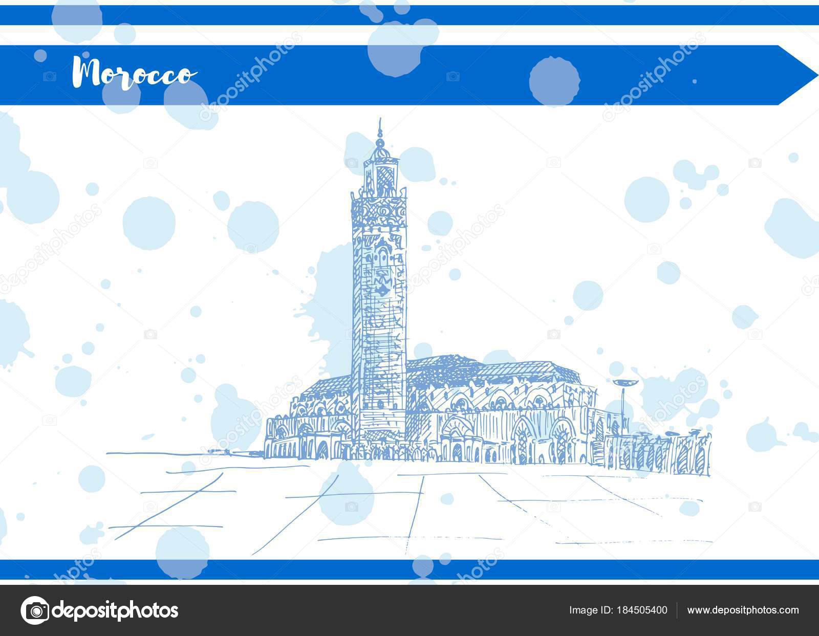Марокко открытка