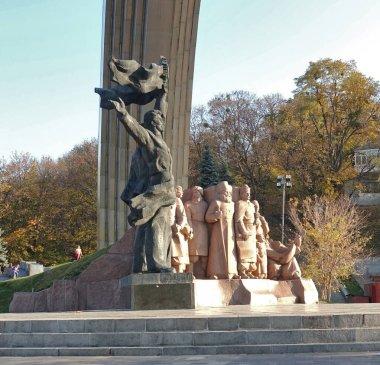 Monument of friendship of peoples in Kiev