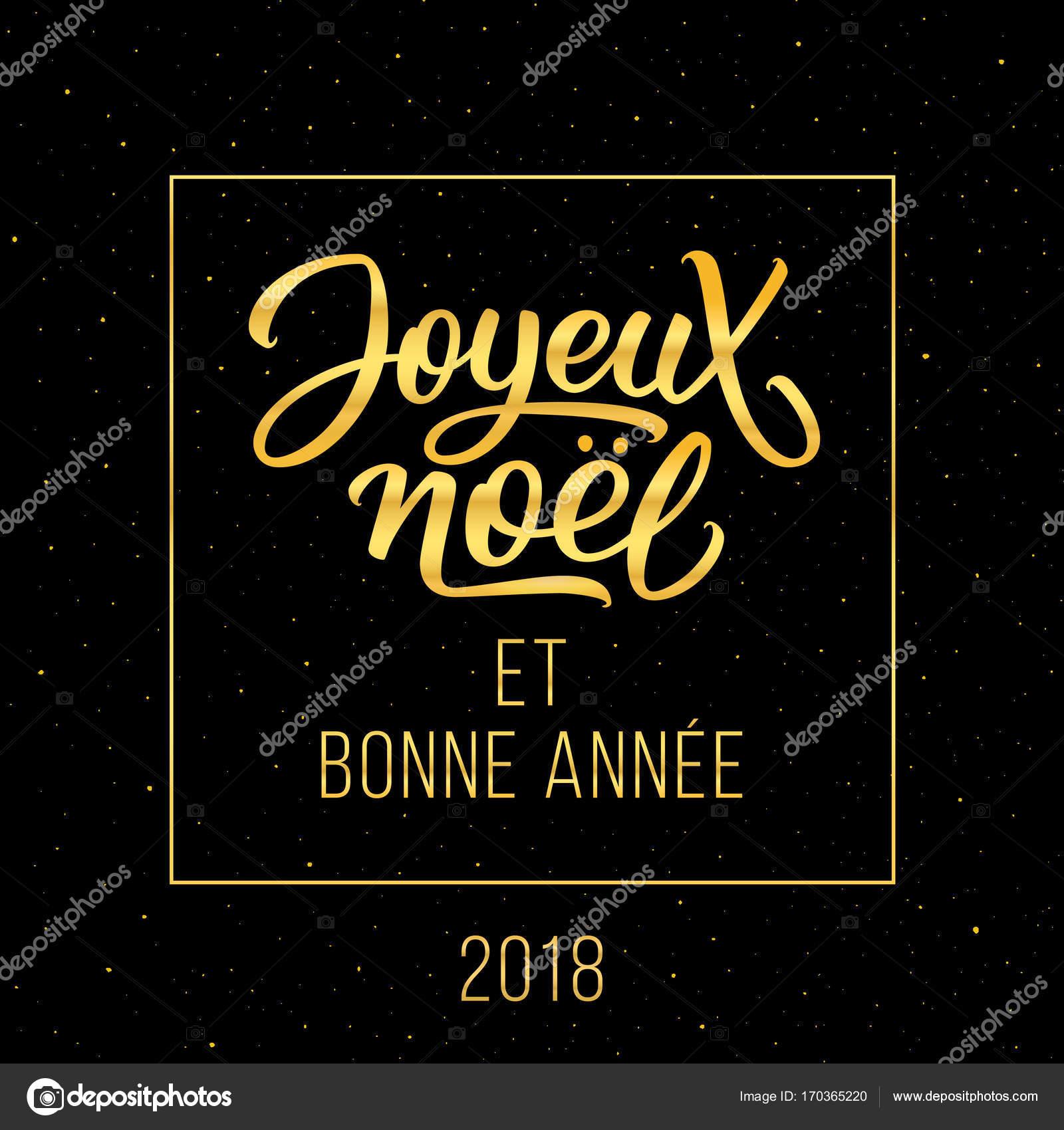 Auguri Di Buon Natale E Felice Anno Nuovo In Francese.Foto Buon Natale E Felice Anno Nuovo Francese Buon Natale