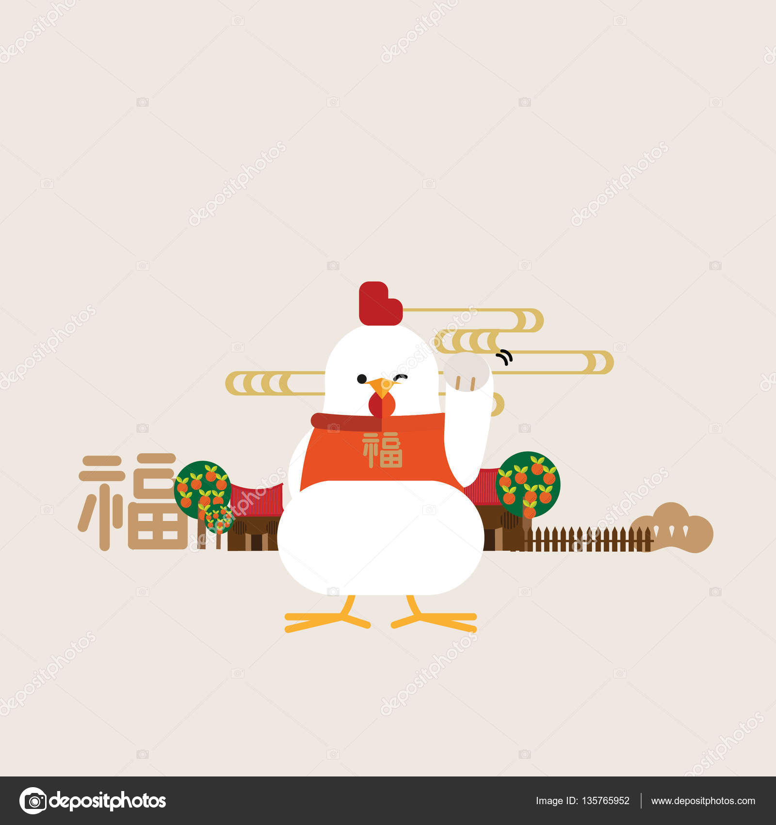 Fortune city fortune rooster good luck in the year of rooster fortune city fortune rooster good luck in the year of rooster chinese new kristyandbryce Image collections