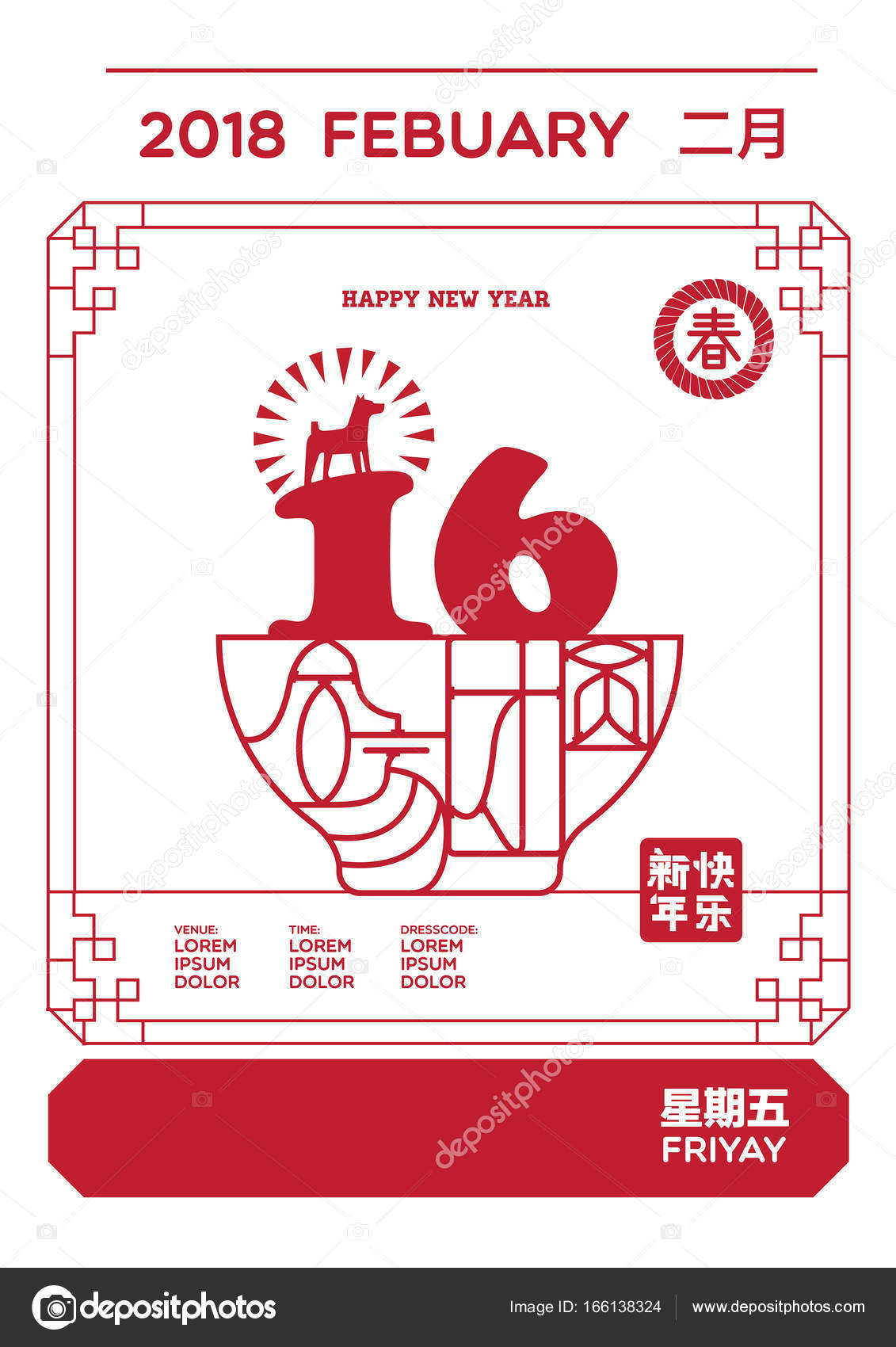 year of dog 2018 invitation card chinese new year 2018 paper art translation happy new year bless family reunion bowl of fortune vector by nanano