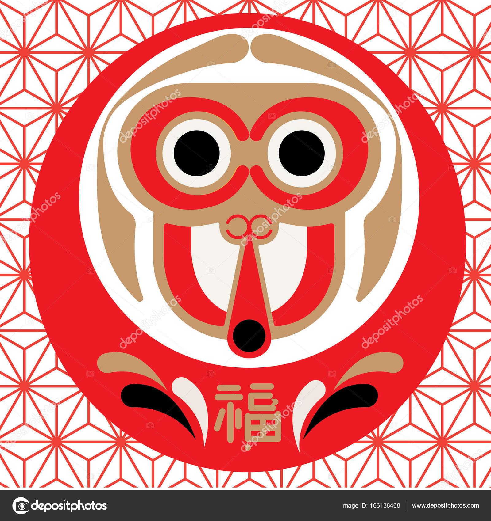 Expresión de mono de Daruma — Archivo Imágenes Vectoriales © nanano ...