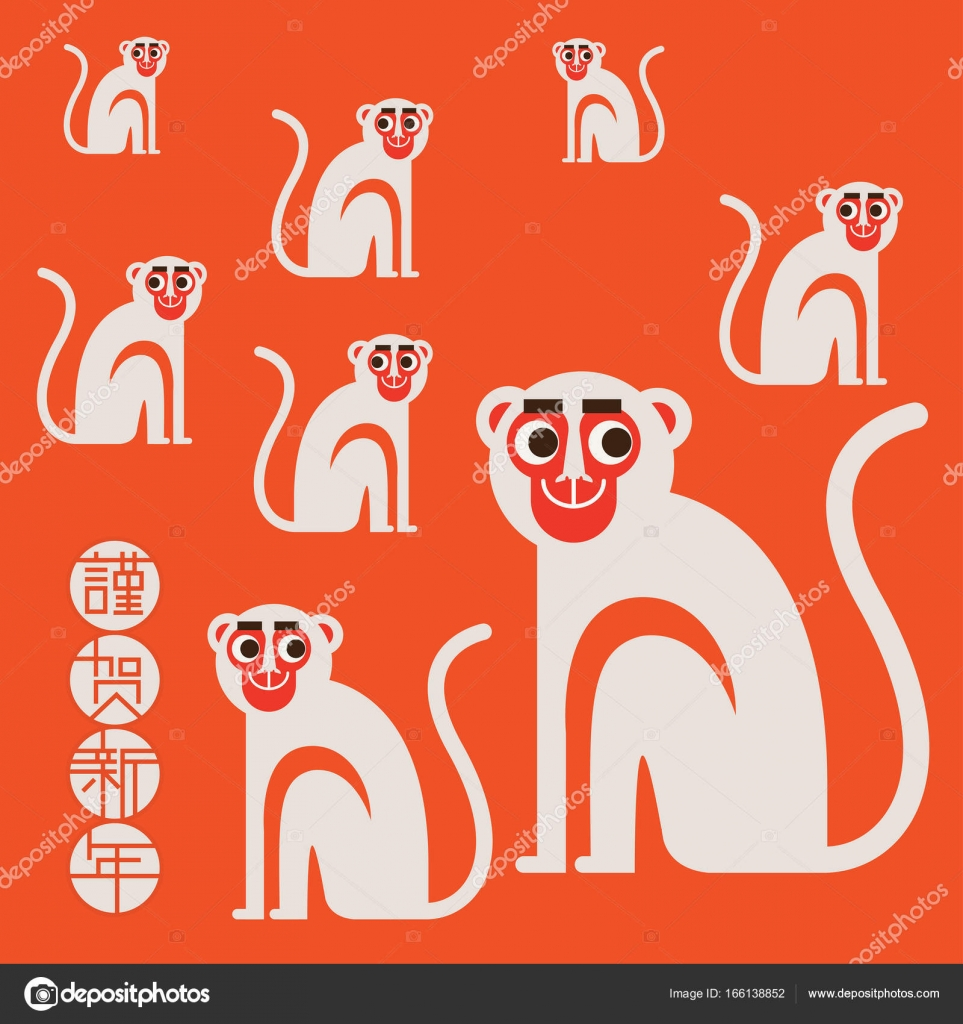 Monkey city new year greetings stock vector nanano 166138852 monkey city fortune monkey good luck in the year of monkey chinese new year greetings 2016 happy new year in english vector by nanano kristyandbryce Image collections