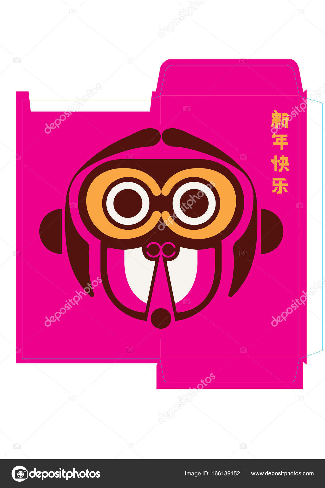 Year Of Monkey 2016 Red Packet Chinese Opera Mask Package Template Paper Art New Vector By Nanano