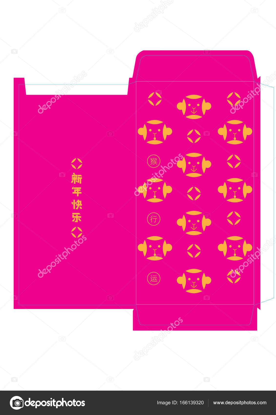 fortune monkey good luck in the year of monkey chinese new year greetings 2016 very lucky year or fortune in english package template vector by