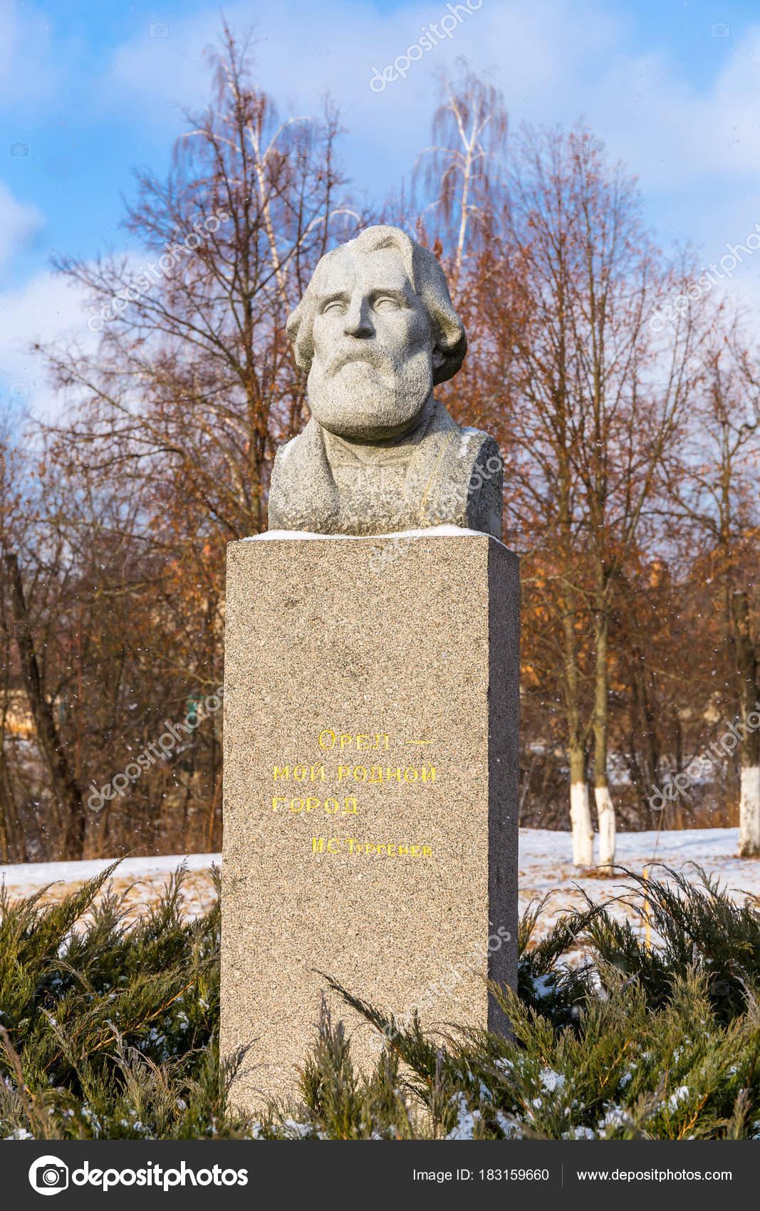 Цены на памятники в спб с января 2018 купить памятники оптом сахалин