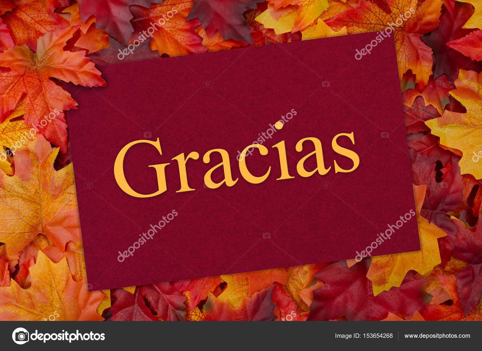 スペイン 語 ありがとう こんなにある!スペイン語のありがとうの言い方