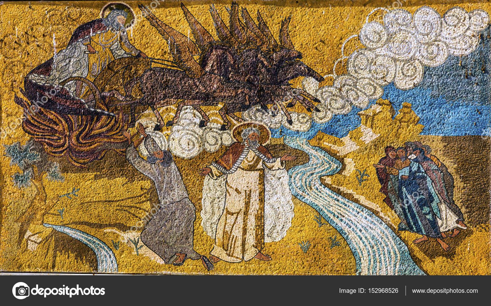 Elijahs Hügel Mosaik In Der Nähe Von Jesus Taufe Website
