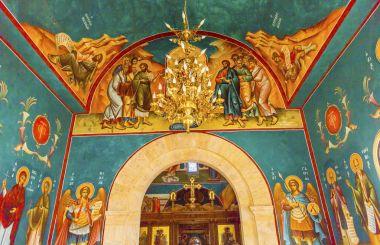 John Baptist Greek Orthodox Church Bethany Beyond Jordan