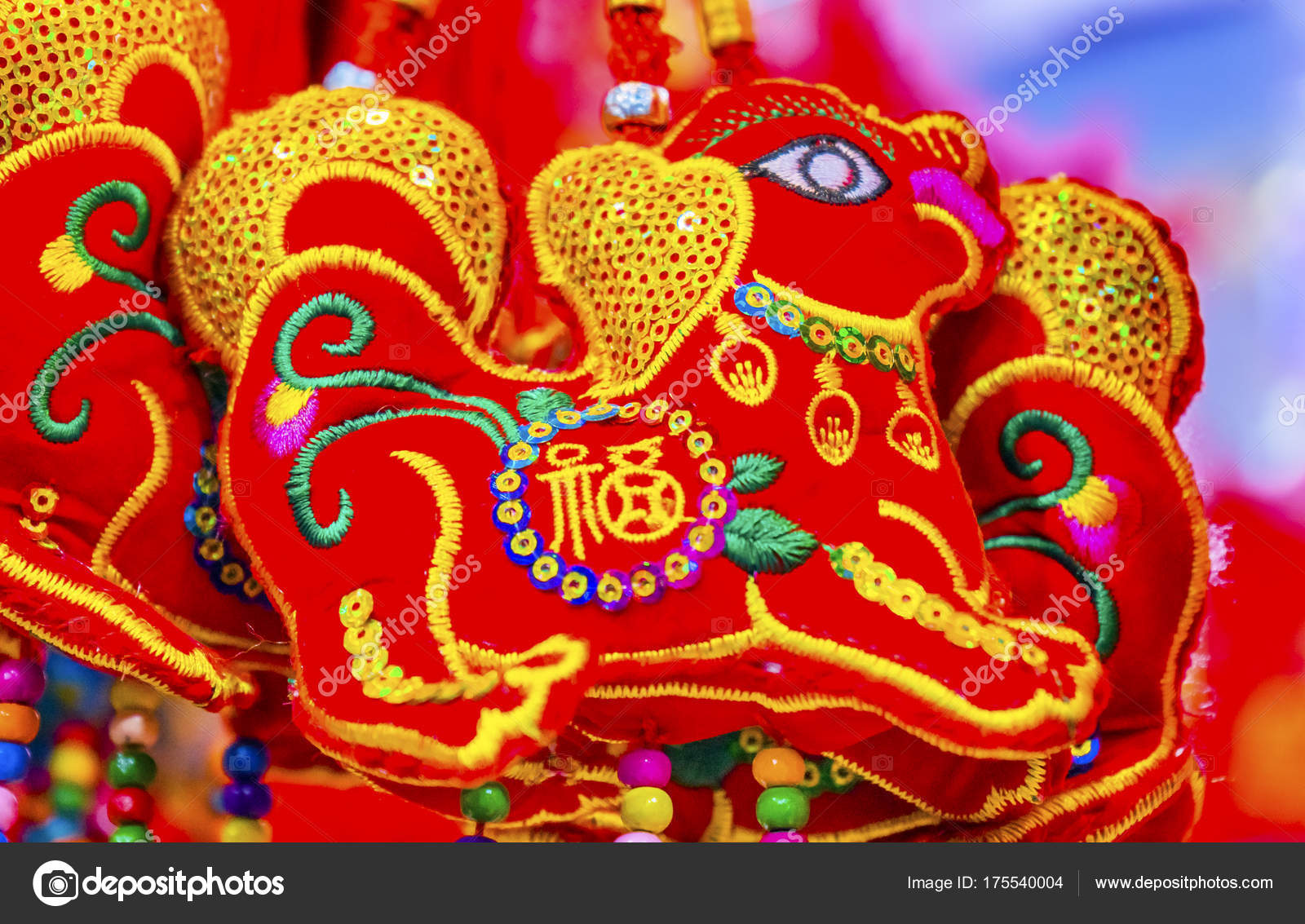 Roten alten Hunden Chinese Lunar New Year Dekorationen Beijing Kinn ...