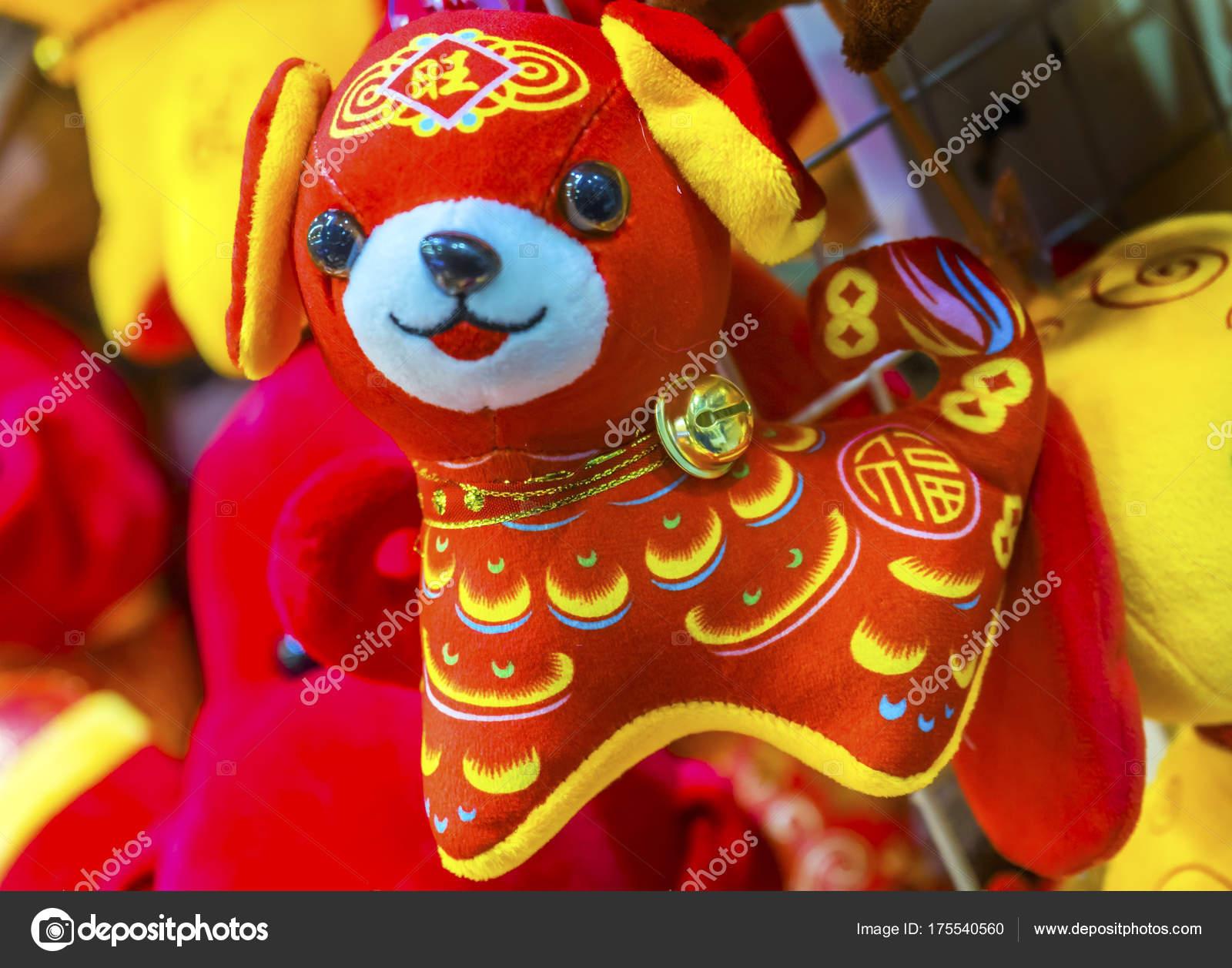 Red Dog Chinese Lunar New Year Dekorationen Peking China — Stockfoto ...