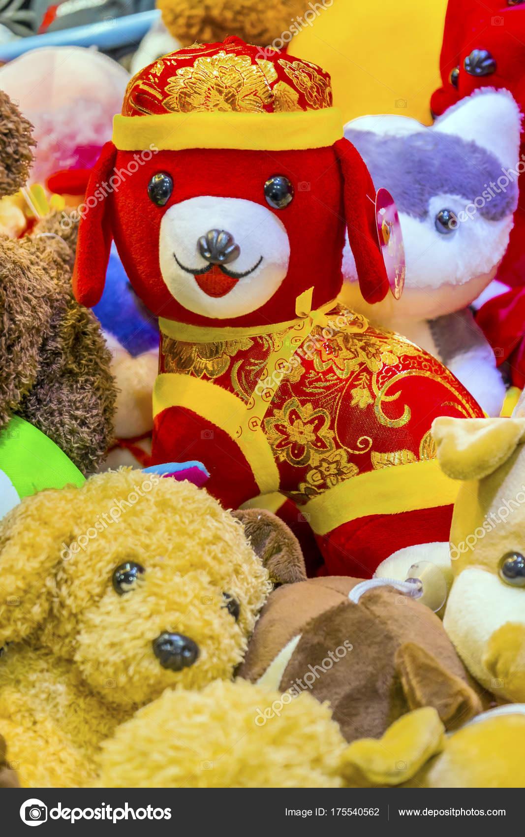 Rote Hunde Chinese Lunar New Year Dekorationen Peking China ...
