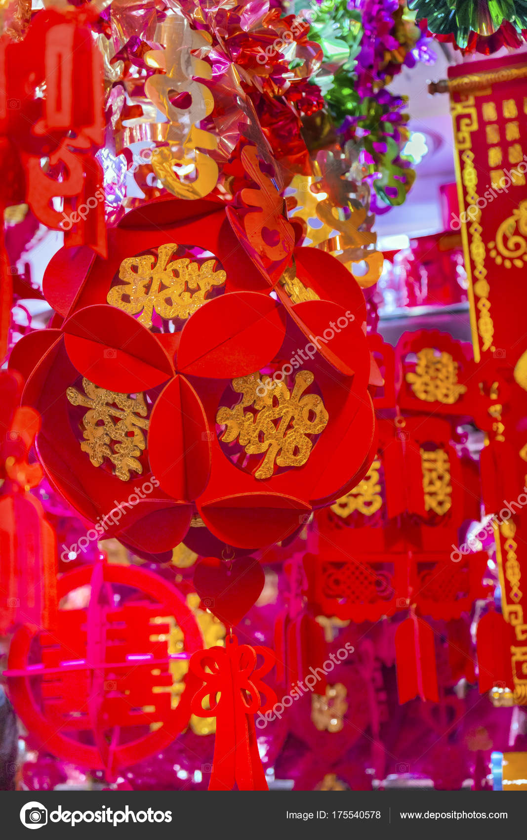 Red Chinese Lanterns Lunar New Year Decorations Beijing China ...