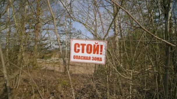 Az orosz határ közelében - Page 2 Depositphotos_358995342-stock-video-stop-restricted-area-sign-in