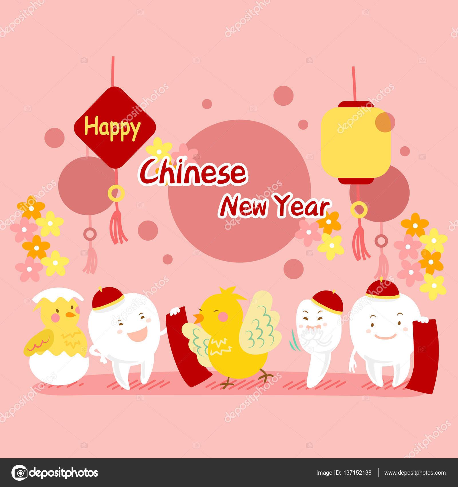 Frohes chinesisches neues Jahr — Stockvektor © estherqueen999 #137152138
