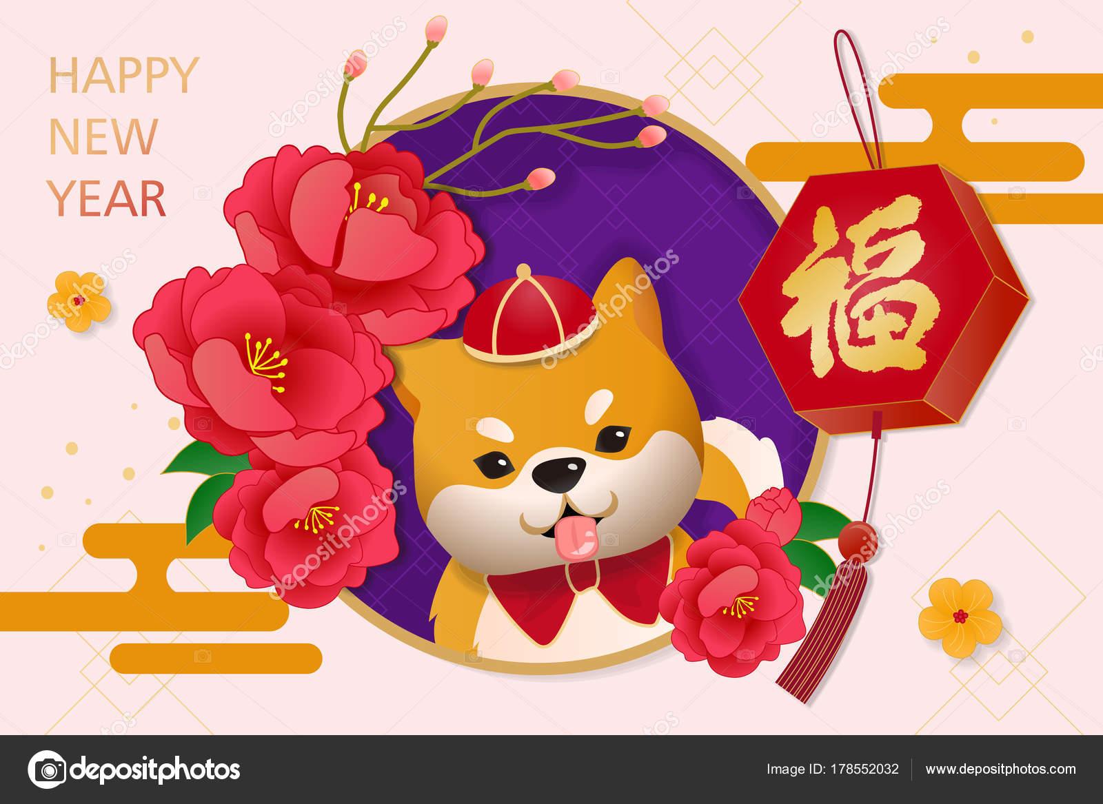 Cartoon chinesische Hund Jahr — Stockvektor © estherqueen999 #178552032
