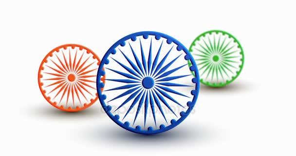 modern 15 augusztus boldog függetlenség napja