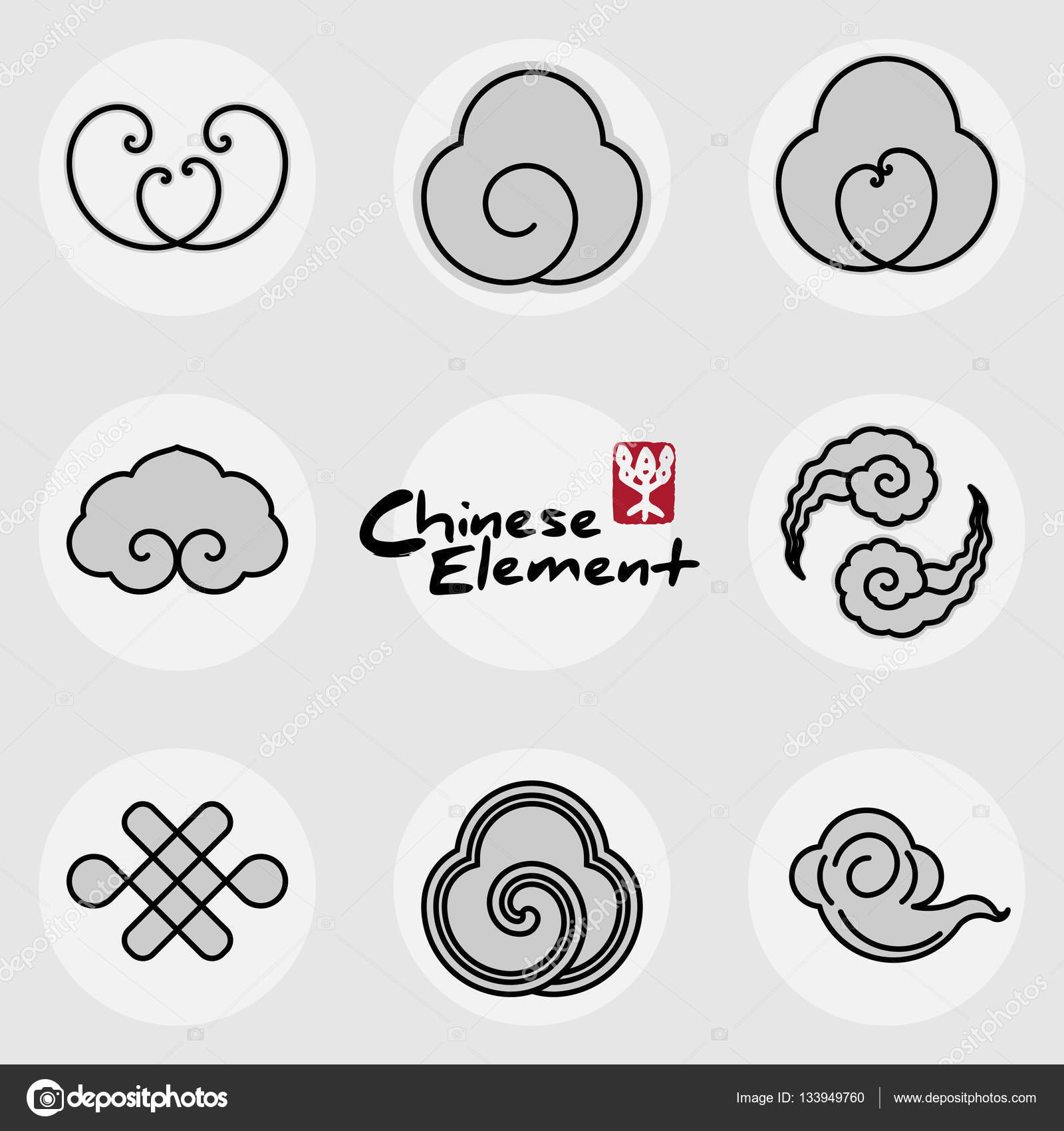 China traditional clouds icons pattern set — Stock Vector © redstone