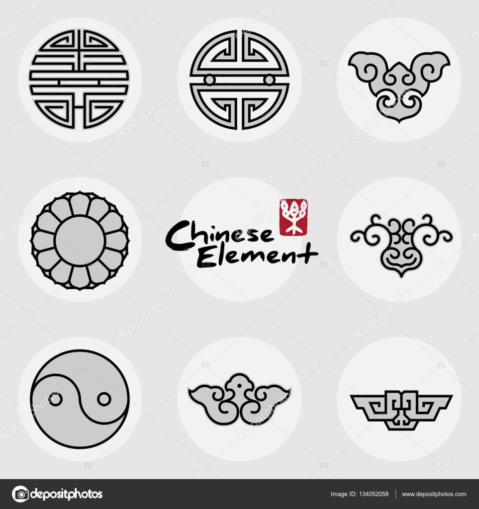 China traditional auspicious icons pattern set stock vector china traditional auspicious icons pattern set seal of the chinese character meaning happiness joy vector by redstone biocorpaavc Images