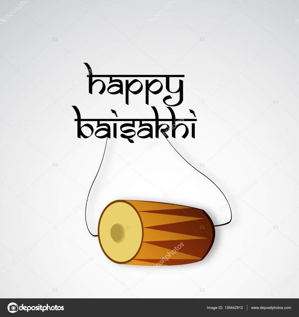 lines on baisakhi