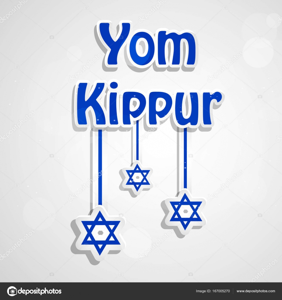 Illustration Of Jewish Yom Kippur Background Stock Vector
