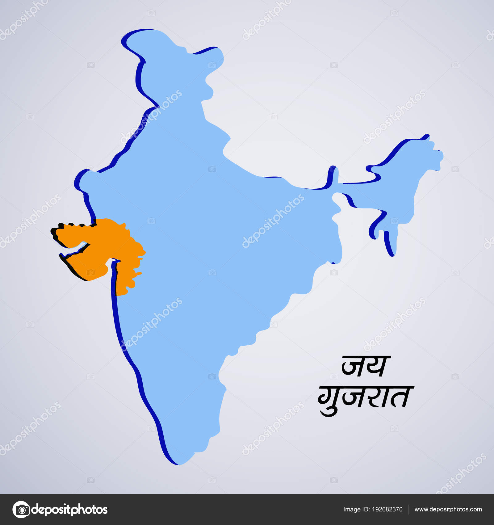 Illustration india map showing indian state gujarat hindi text jai illustration india map showing indian state gujarat hindi text jai stock vector gumiabroncs Gallery