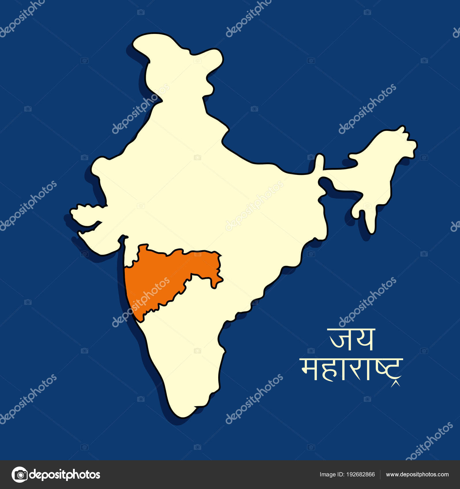 Illustration india map showing indian state maharashtra hindi text illustration india map showing indian state maharashtra hindi text jai stock vector gumiabroncs Gallery