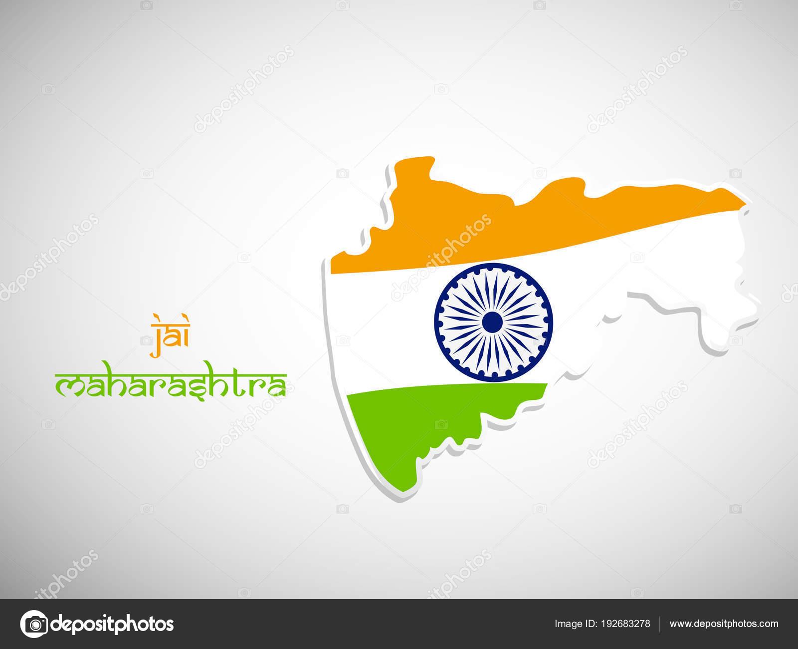 Illustration indian state maharashtra map hindi text jai maharashtra illustration indian state maharashtra map hindi text jai maharashtra meaning stock vector gumiabroncs Choice Image