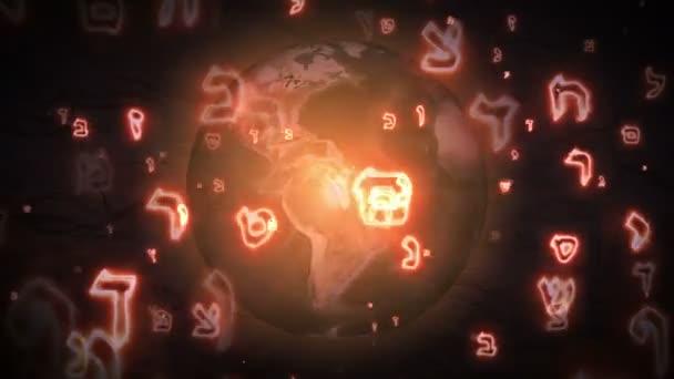 Hořící hebrejské znaky létající kolem planety země