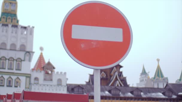 Russia, Moscow, 12.31.2016. Izmailovsky Kremlin in Moscow. Road sign
