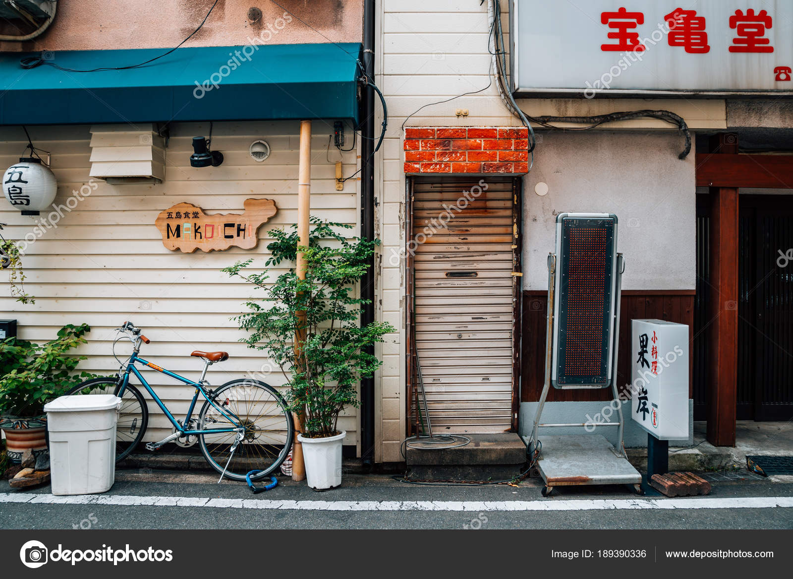 Japanese Old Restaurant Exterior Stock Editorial Photo Sangapark