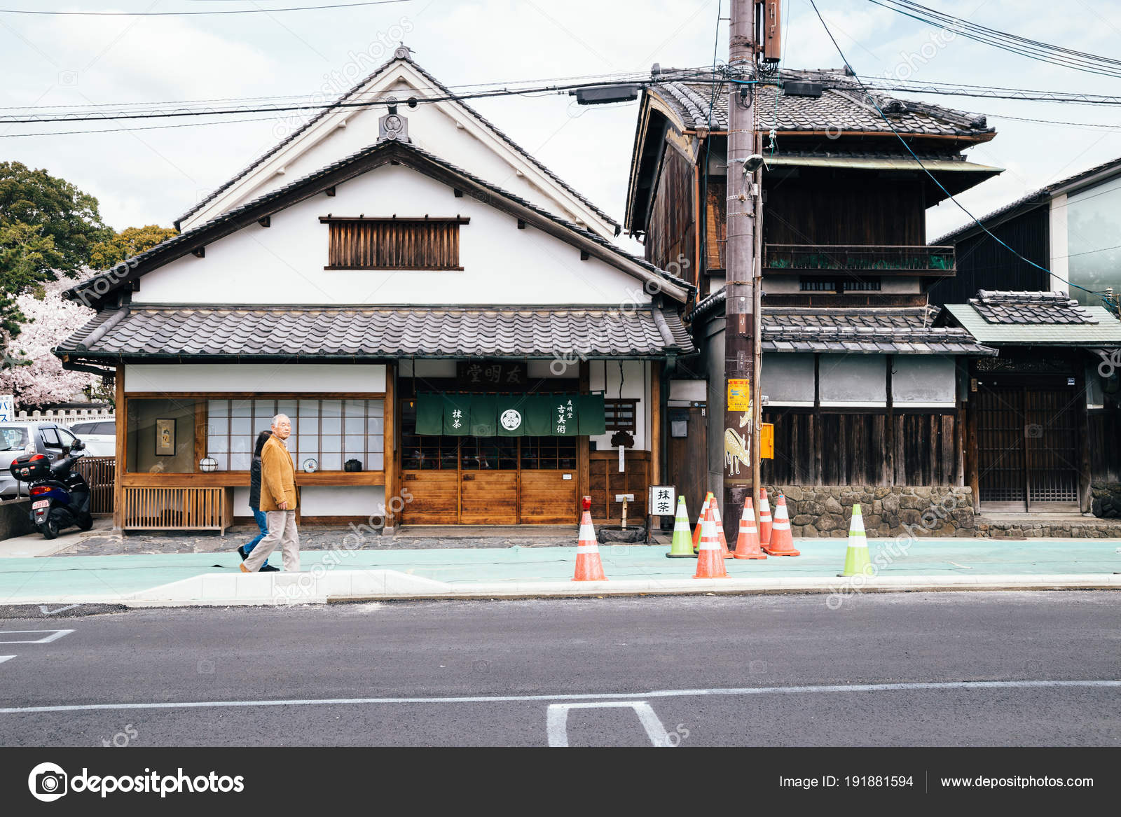 Japanese Old Restaurant Exterior Stock Editorial Photo C Sangapark 191881594