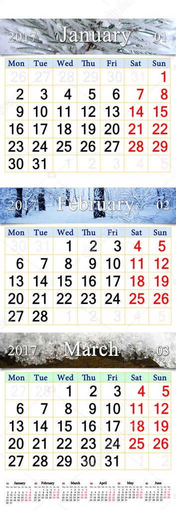 Calendar for January February and March 2017 with pictures — Stock ...