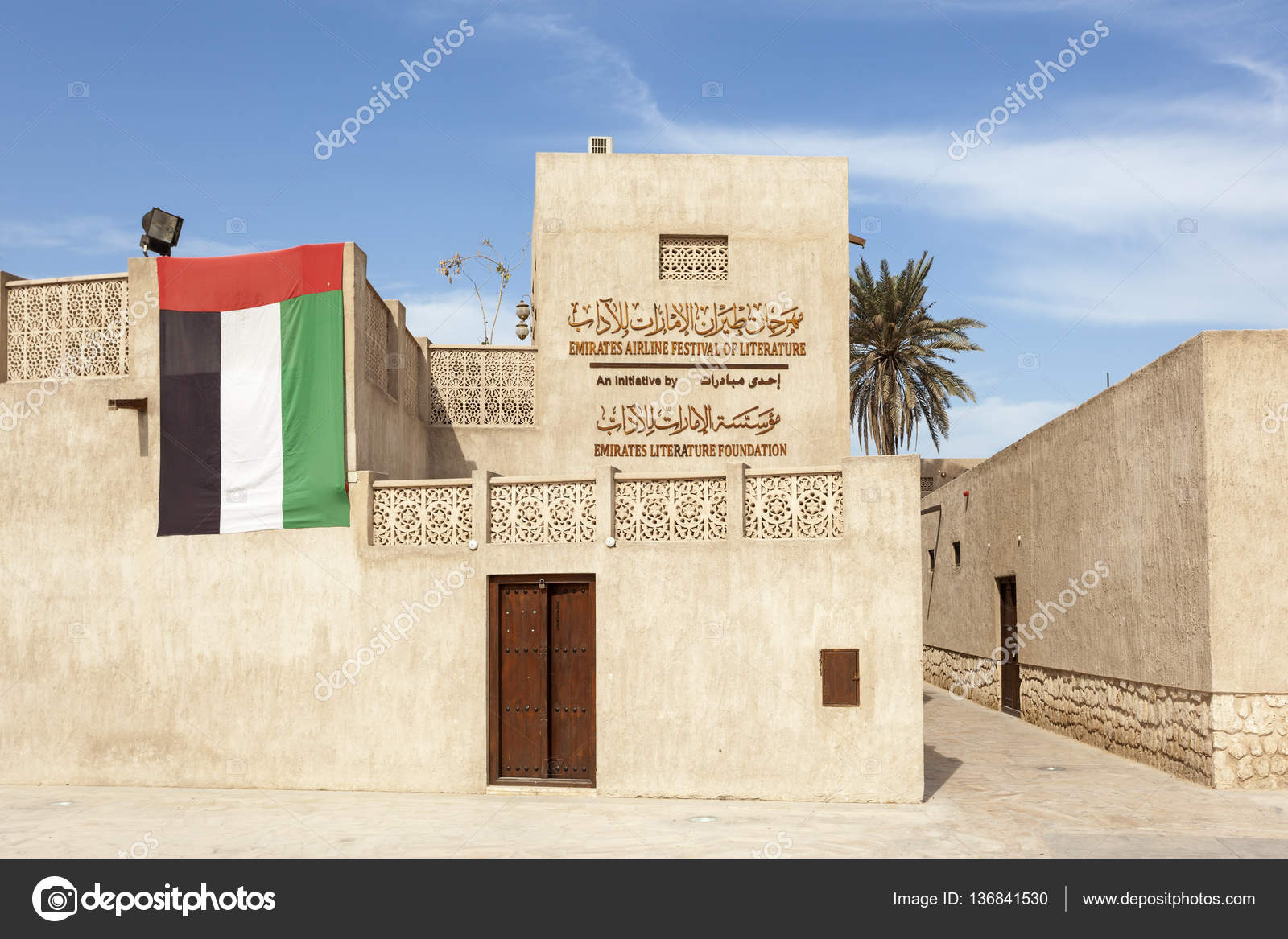 Dubaï émirats arabes unis 28 novembre 2016 emirates littérature foundation building à lheritage village à dubaï united arab emirates image de